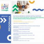 """•Pasitarimo """"Dėl įstaigų vidaus kontrolės, viešųjų pirkimų pažeidimų ir vaikų dienos centrų veiklos naujovių"""" programa"""