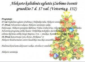 Aleksoto kalėdinės eglutės įžiebimo šventė