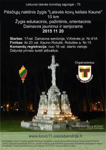 """(1) 2015-11-20  """"LAISVĖS KOVŲ KELIAIS KAUNE"""""""