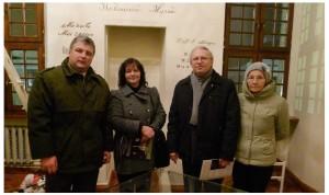 """(2) 2015-11-20  """"LAISVĖS KOVŲ KELIAIS KAUNE"""""""