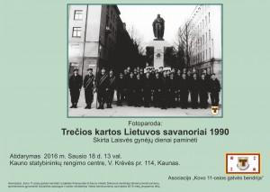 Fotoparodos plakatas1