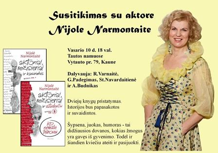 KaunasNarmontaite_mazas