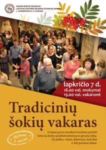 sokiu-plakatas-2016-lapkricio