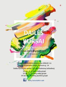 dailes_kursai