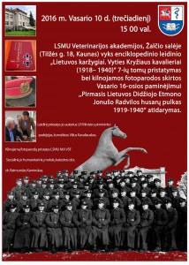 2016-02-10 LSMU renginys