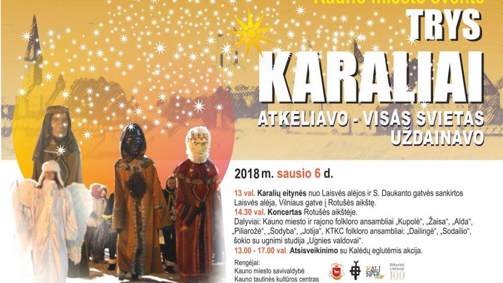 Karaliai 2018 plakatas nn s