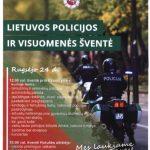 Lietuvos Policijos ir visuomenės šventė 2016-09-24