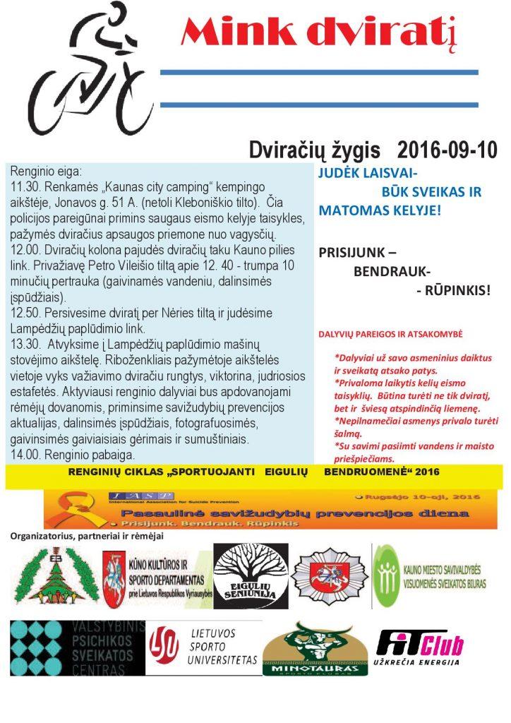 PLAKATAS KVIETIMAS1.pdf1