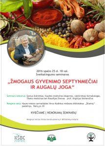 ksbc-sveikatingumo-seminaras-2016-1019-plakatas