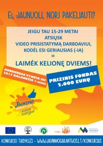 kurybinio-konkurso-plakatas