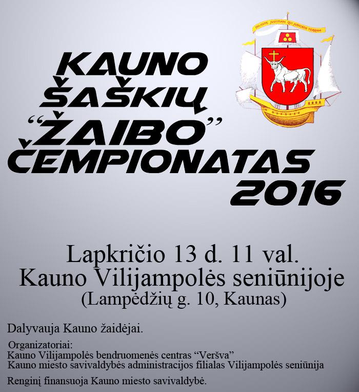 kaunozaib_zpsu4uajuiy-2
