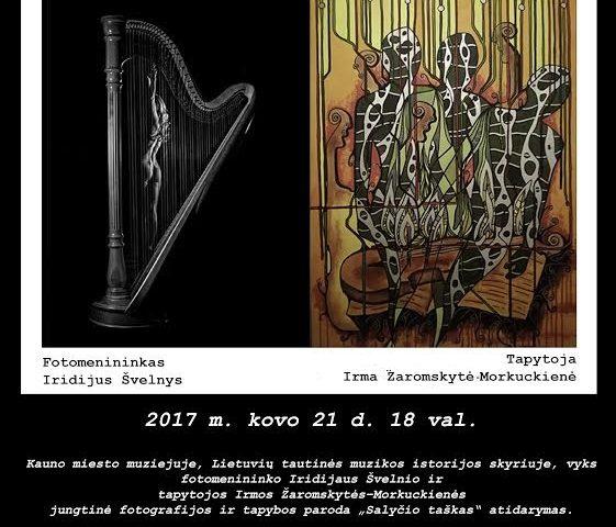 Iridijaus_plakatas_red