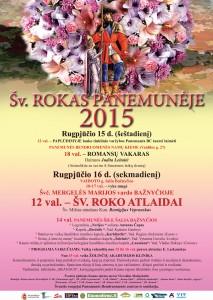 Šv. Rokas Panemunėje 2015